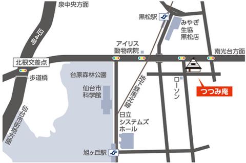 tsutsumianMAP