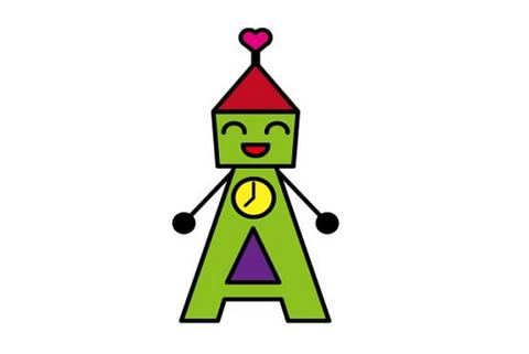 aitawa-kun