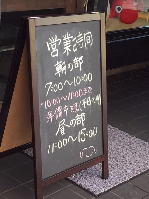 Y20160123-5