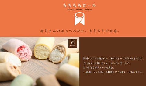 sweets shop clione motimotiro-ru