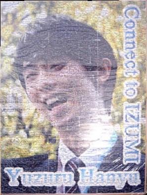 K20190226