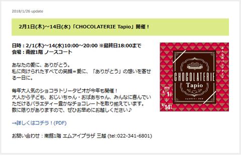 CHOCOLATERIE Tapio