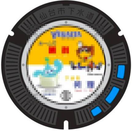 K20180228-1
